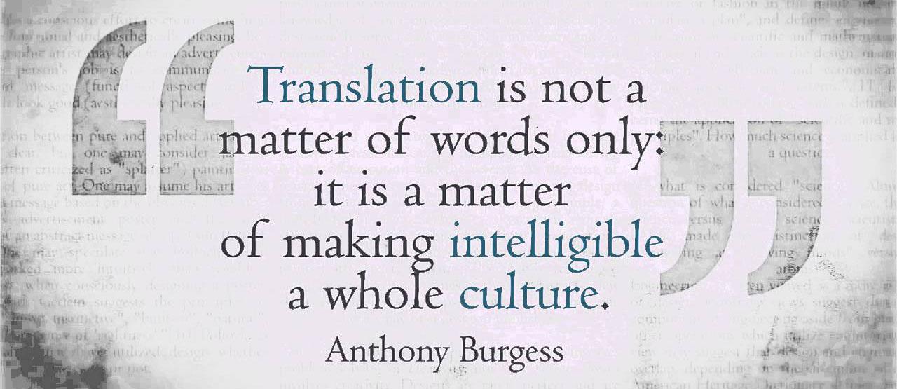translatus μεταφραστικό γραφείο